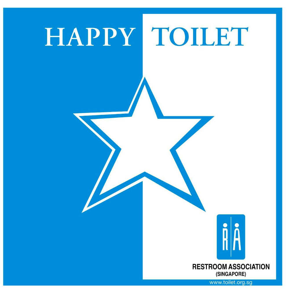 Happy Toilet Programme